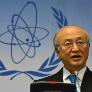 IAEA chief Yukiya Amano dies in office
