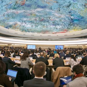 U.S. to 're-engage' with Human Rights Council