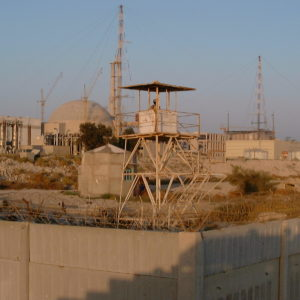 IAEA reports Iran's uranium almost triples